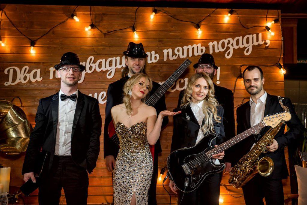 организация юбилея aptvisit.ru 349