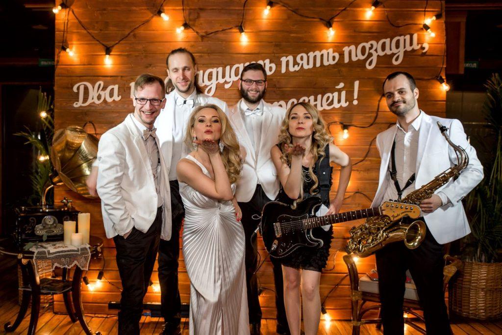 организация юбилея aptvisit.ru 447